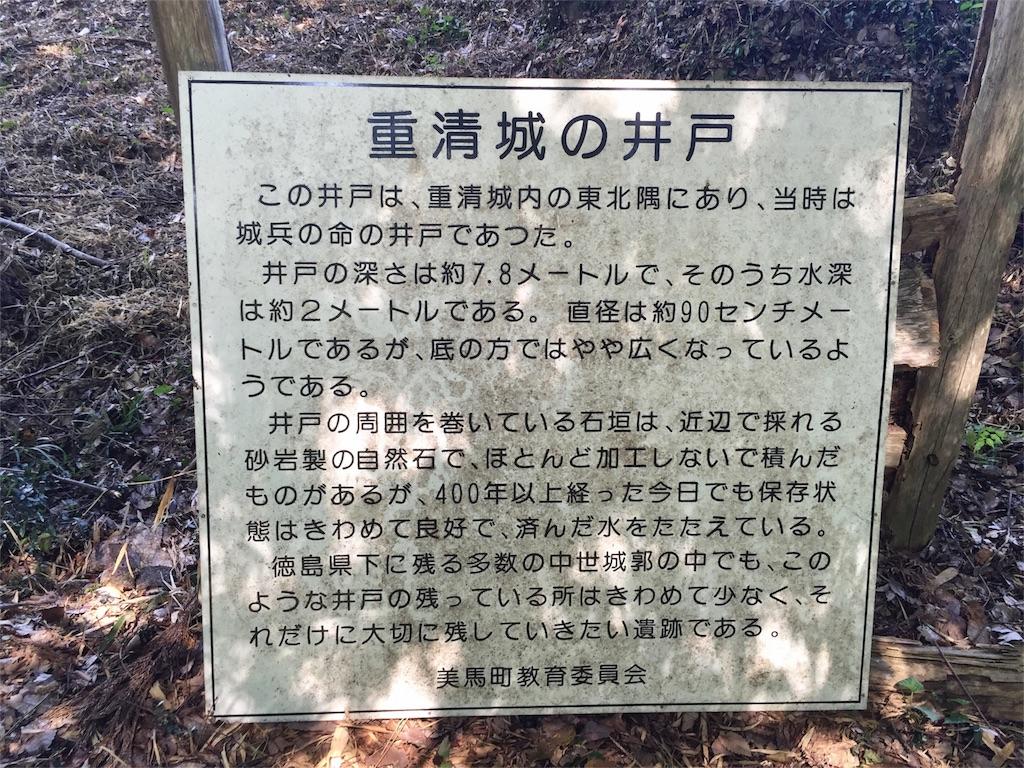 f:id:awa-otoko:20160813001155j:image