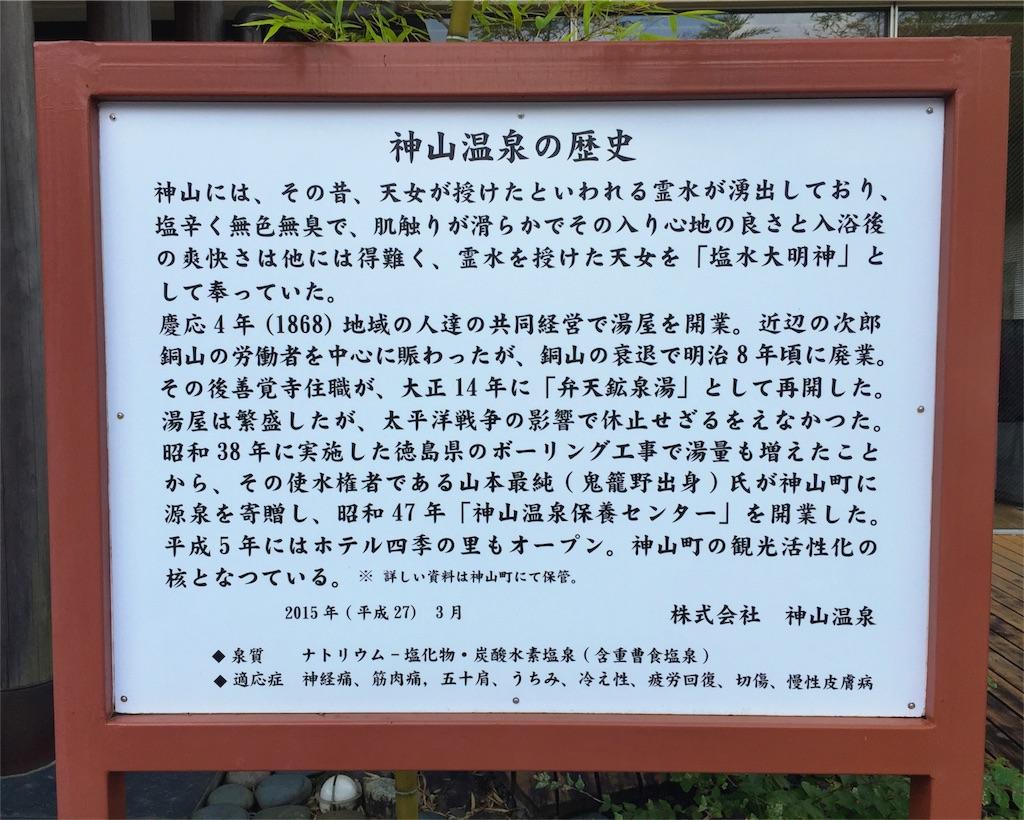 f:id:awa-otoko:20160813201346j:image