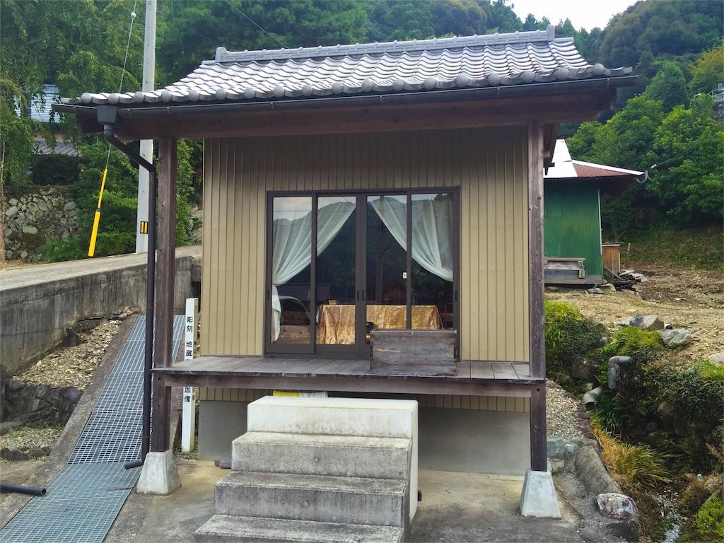 f:id:awa-otoko:20160813201411j:image
