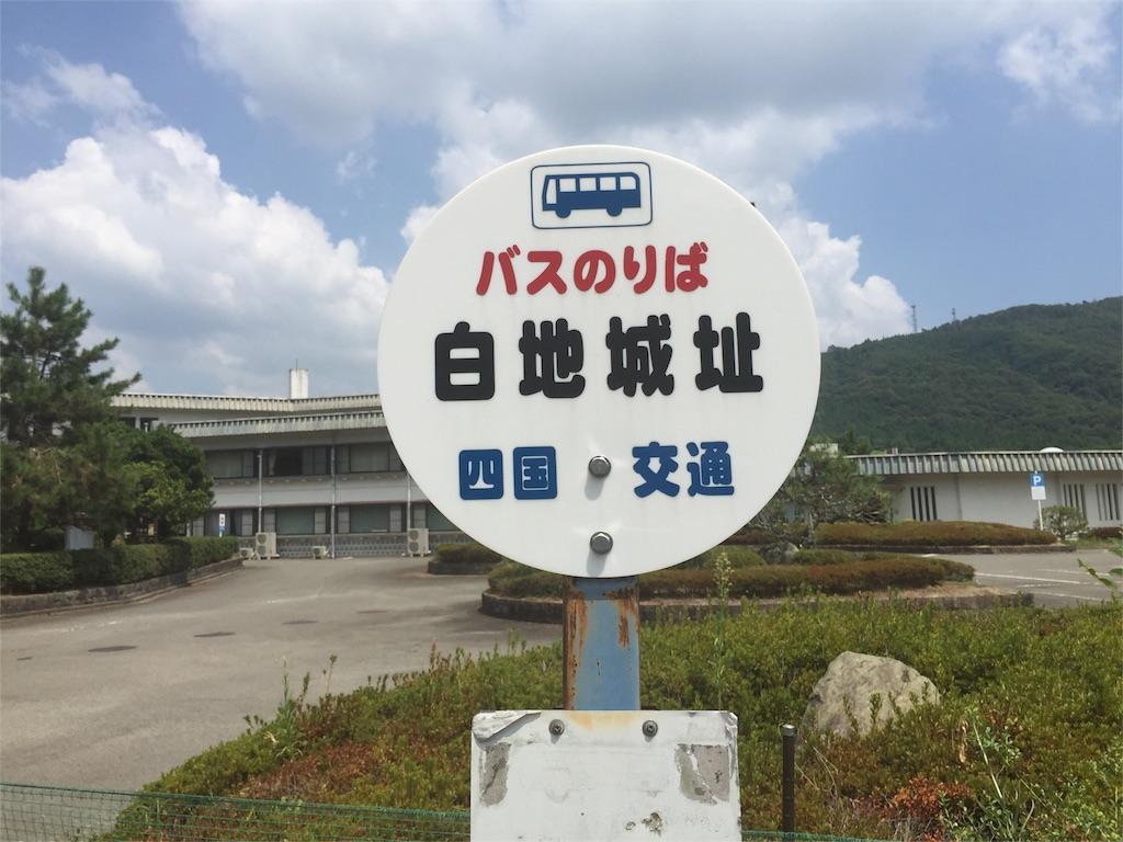 f:id:awa-otoko:20160820174755j:image