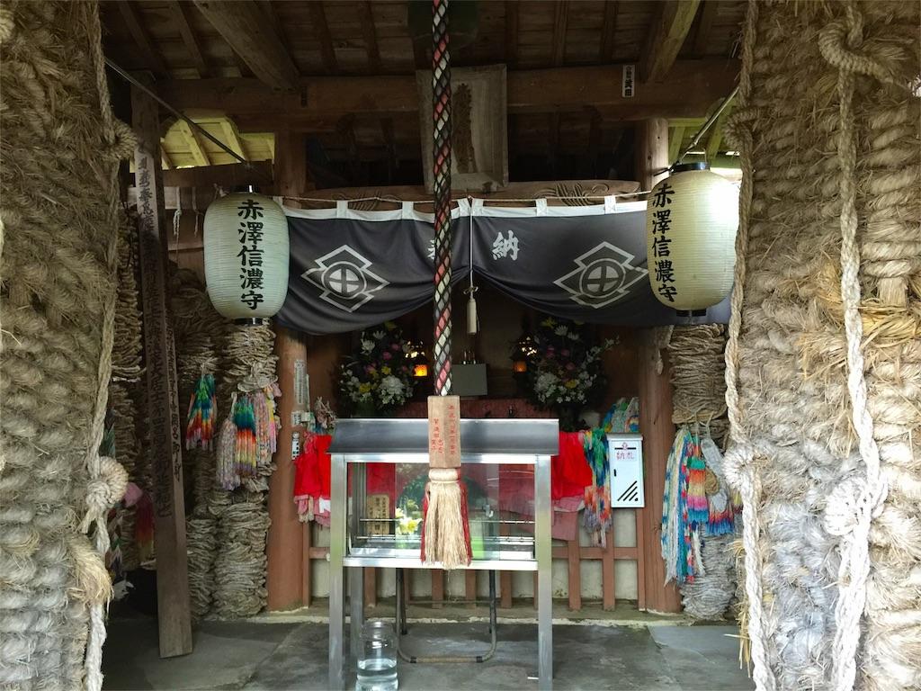 f:id:awa-otoko:20160827233417j:image