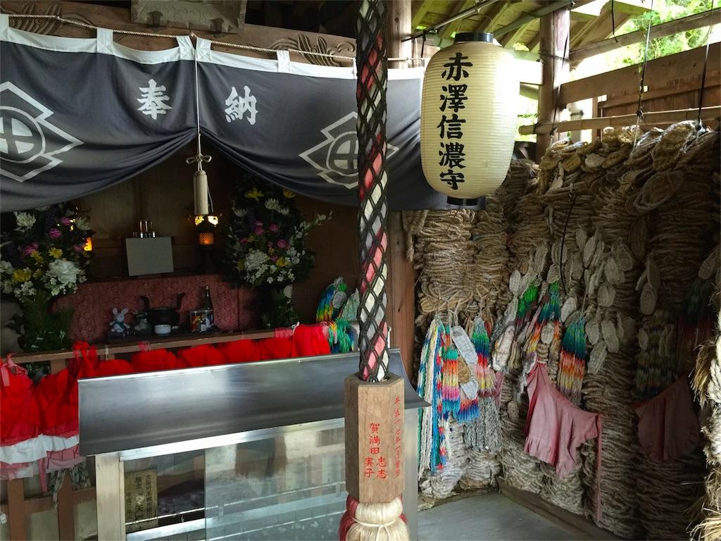 f:id:awa-otoko:20160827233427j:image