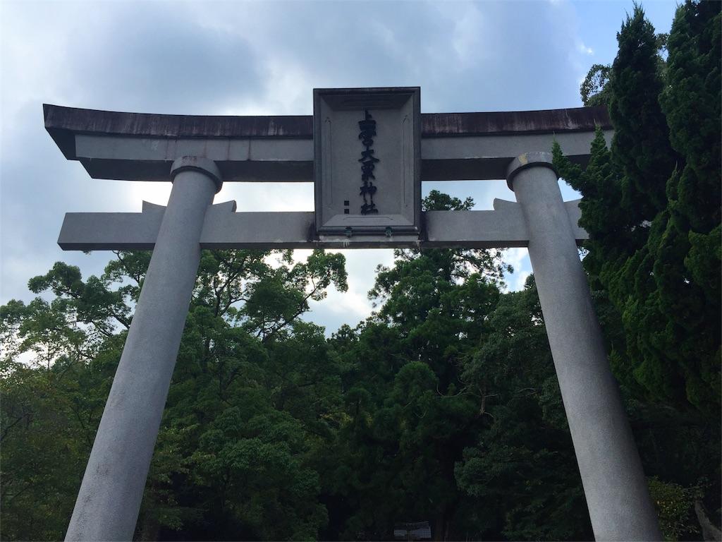 f:id:awa-otoko:20160831232258j:image