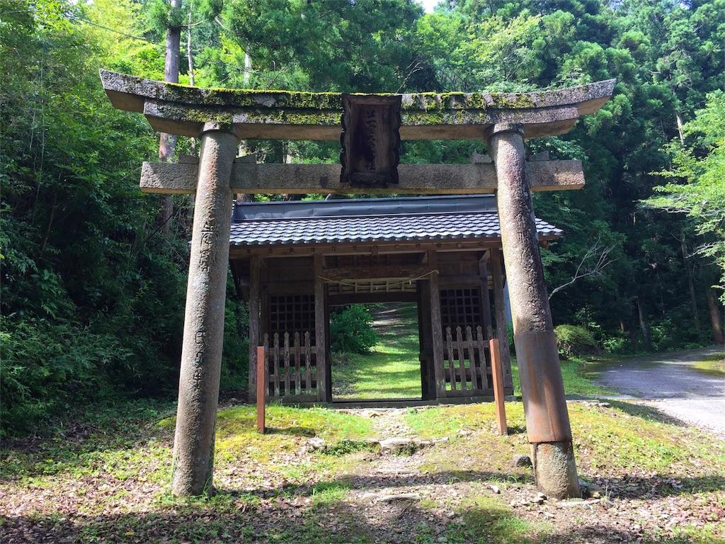 f:id:awa-otoko:20160831232307j:image