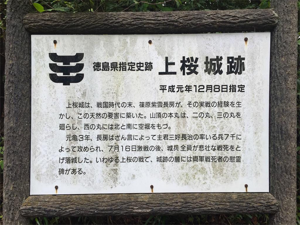 f:id:awa-otoko:20160902223310j:image