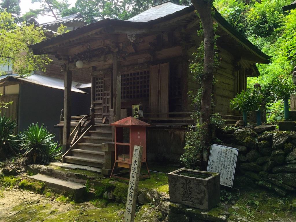f:id:awa-otoko:20160903001106j:image