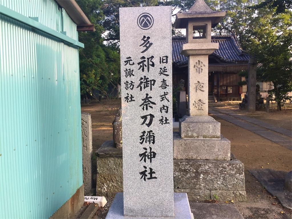 f:id:awa-otoko:20160910104815j:image