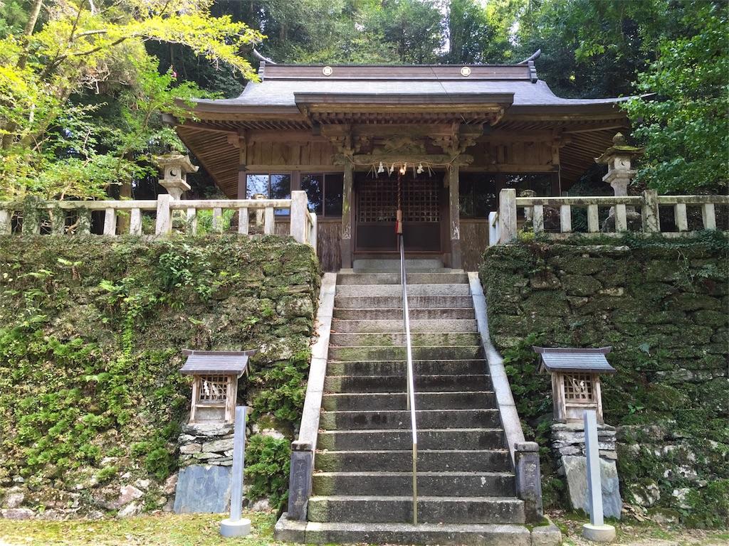 f:id:awa-otoko:20160910235542j:image