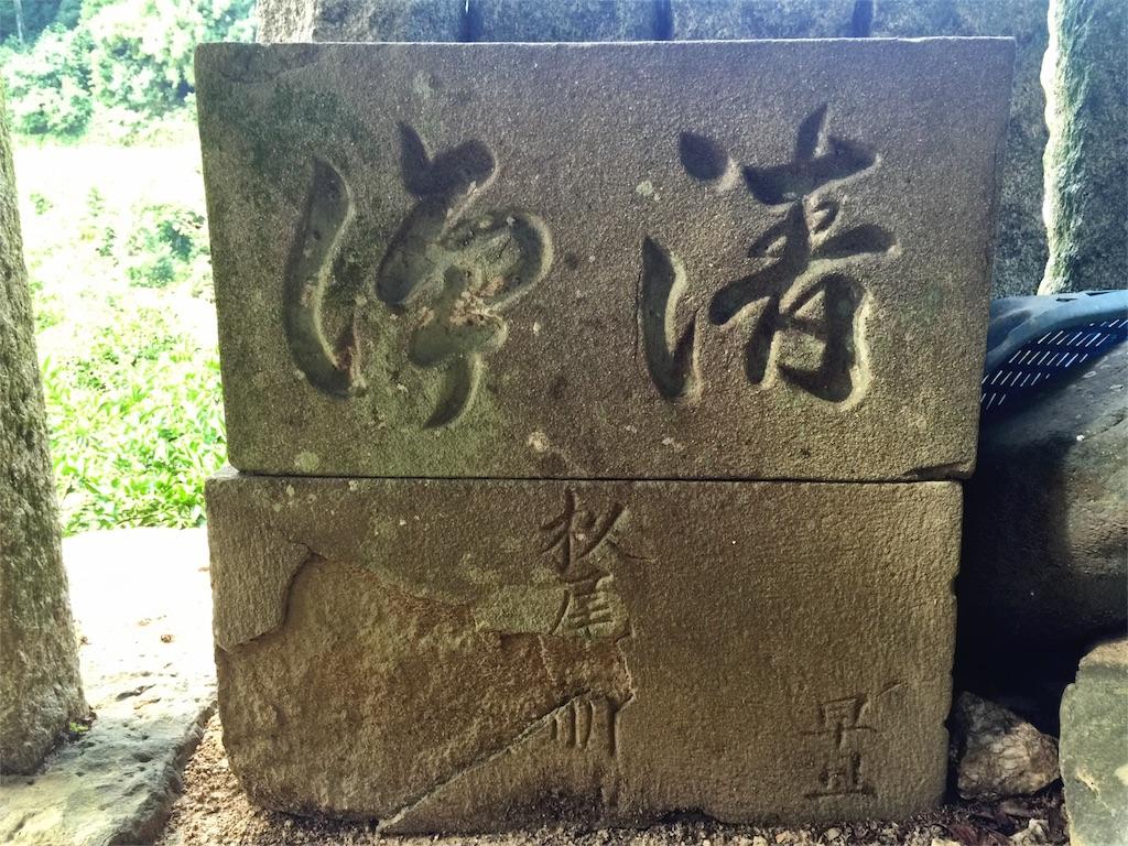 f:id:awa-otoko:20160910235719j:image