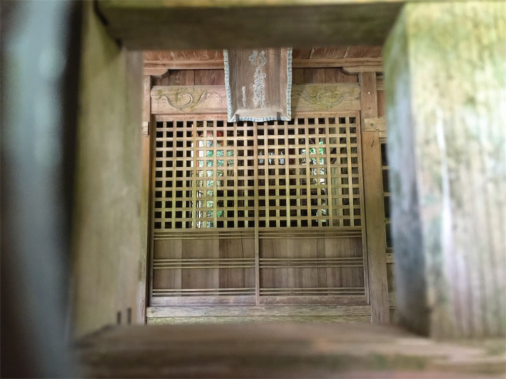 f:id:awa-otoko:20160911005957j:image
