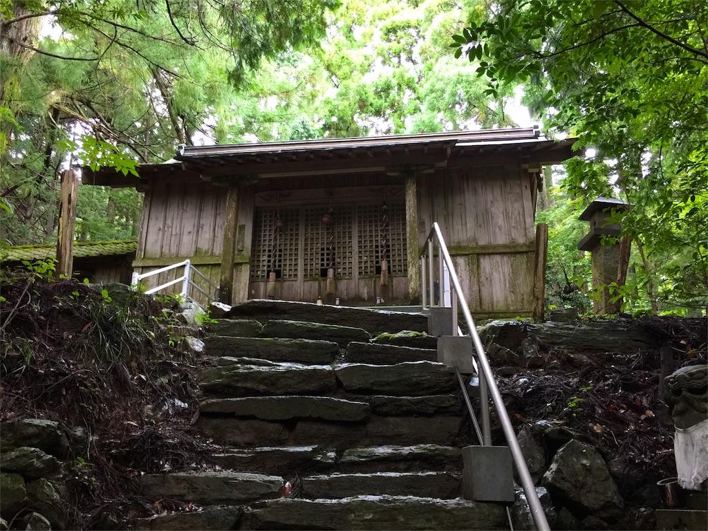 f:id:awa-otoko:20160919151004j:image