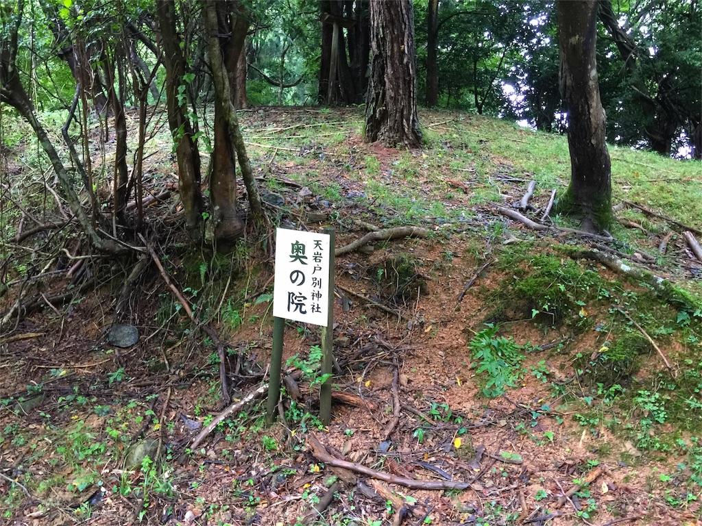 f:id:awa-otoko:20160919163448j:image