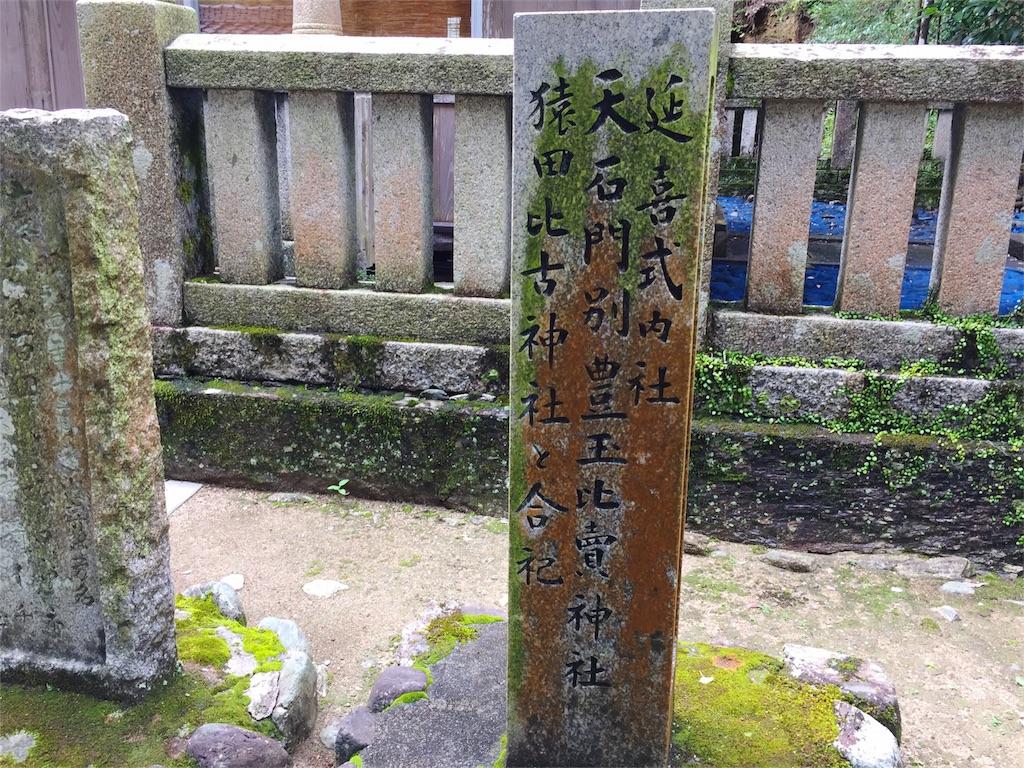 f:id:awa-otoko:20160919175940j:image