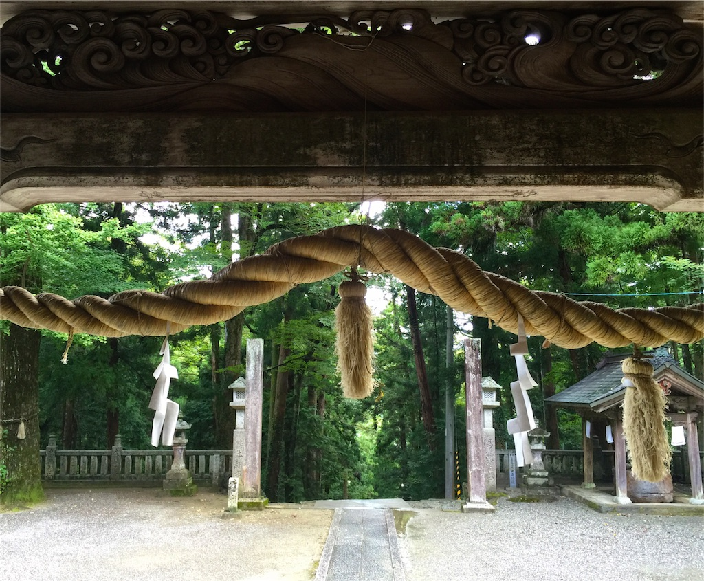 f:id:awa-otoko:20160923193926j:image