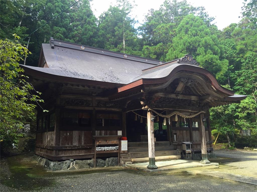 f:id:awa-otoko:20160923193941j:image