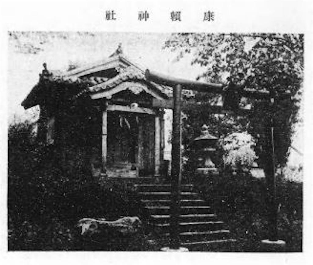 f:id:awa-otoko:20161020224059j:image