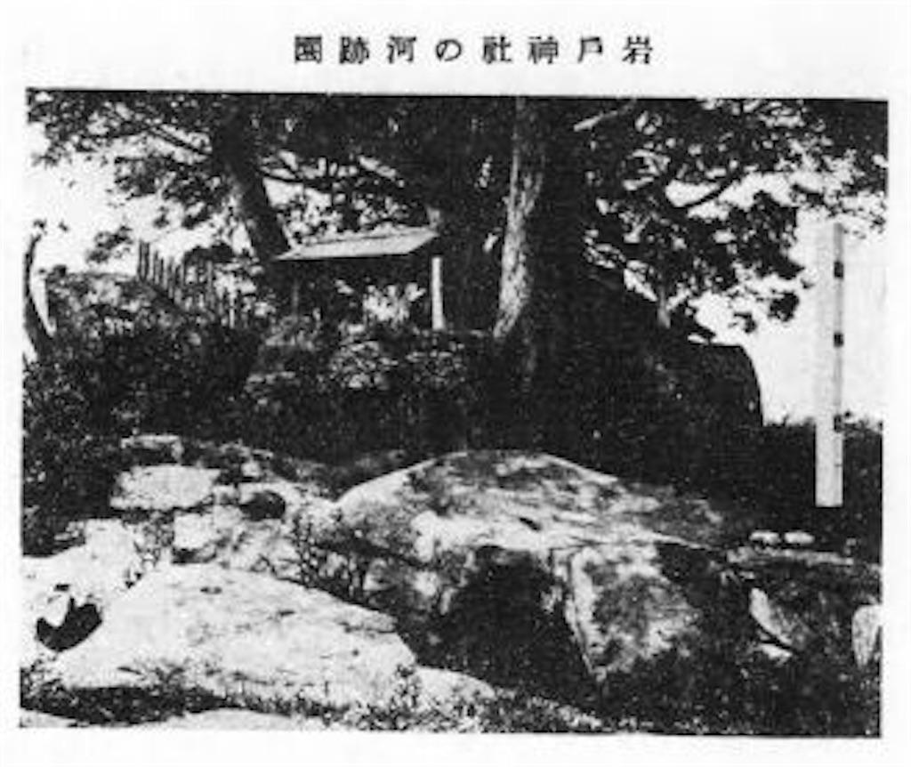 f:id:awa-otoko:20161020224832j:image