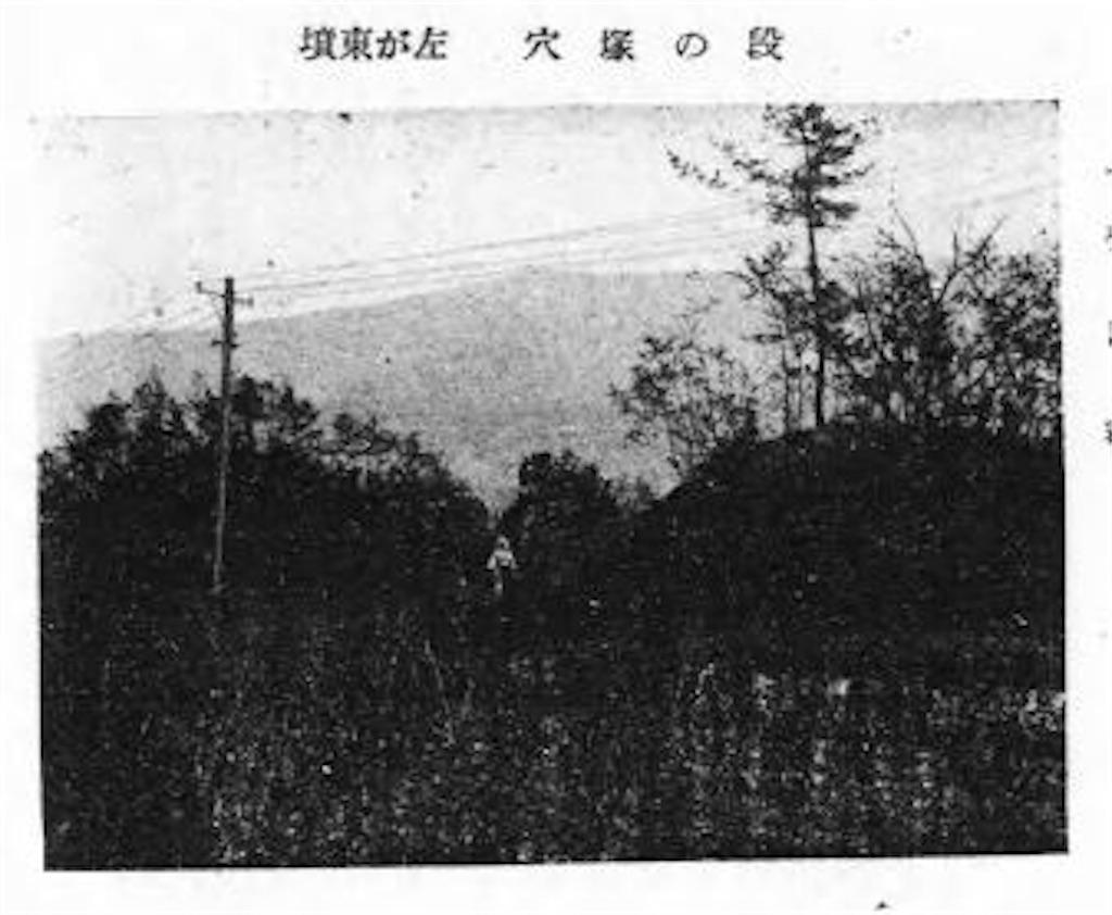 f:id:awa-otoko:20161021220853j:image