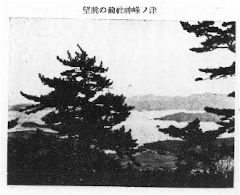 f:id:awa-otoko:20161022093436j:image