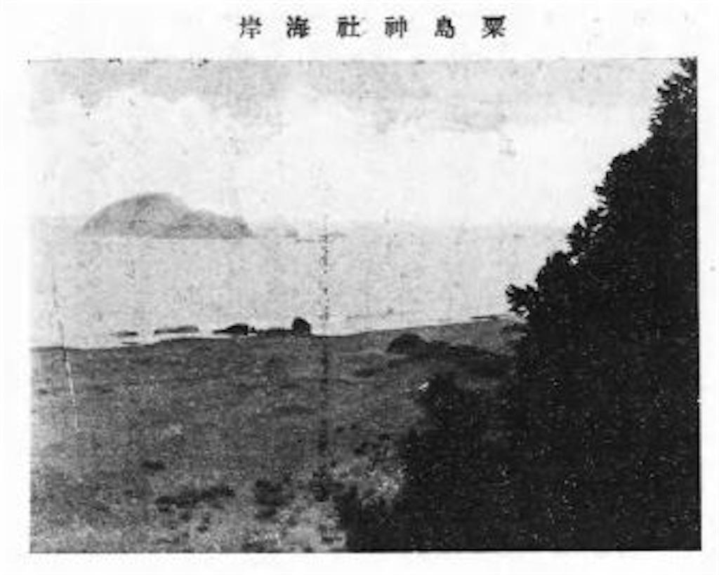 f:id:awa-otoko:20161022093545j:image