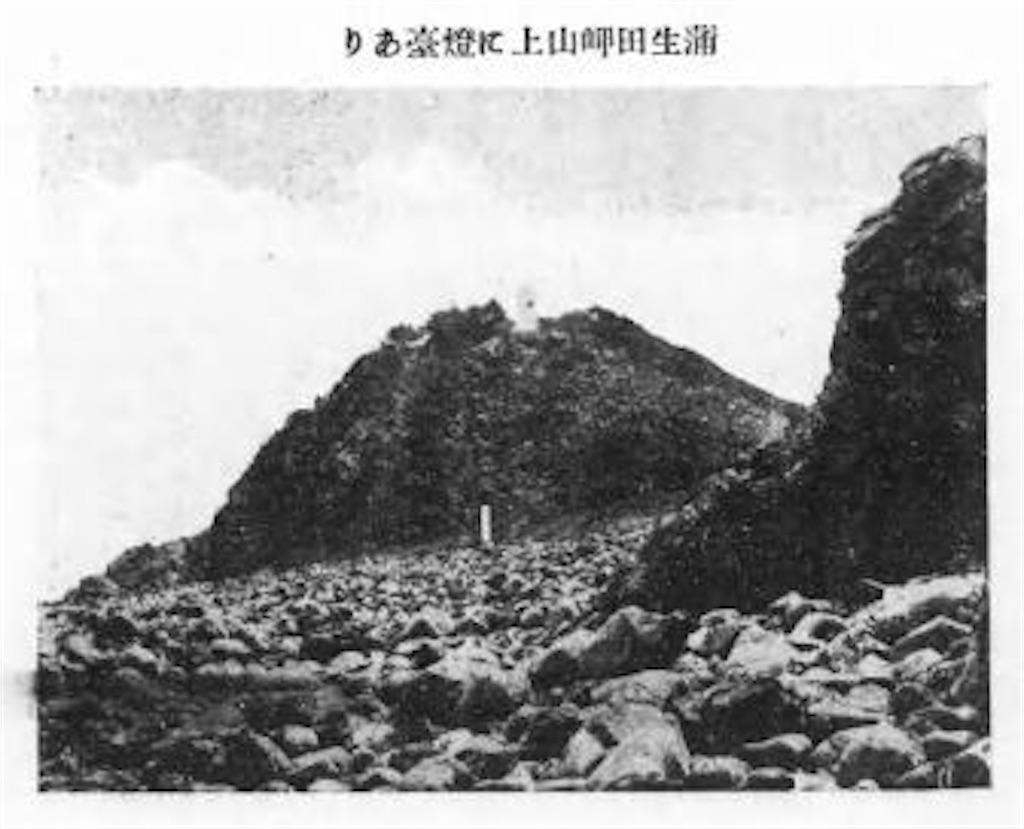 f:id:awa-otoko:20161022093944j:image