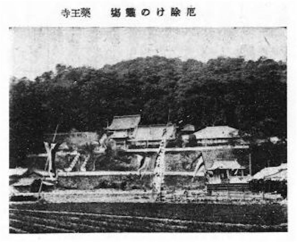 f:id:awa-otoko:20161022094902j:image