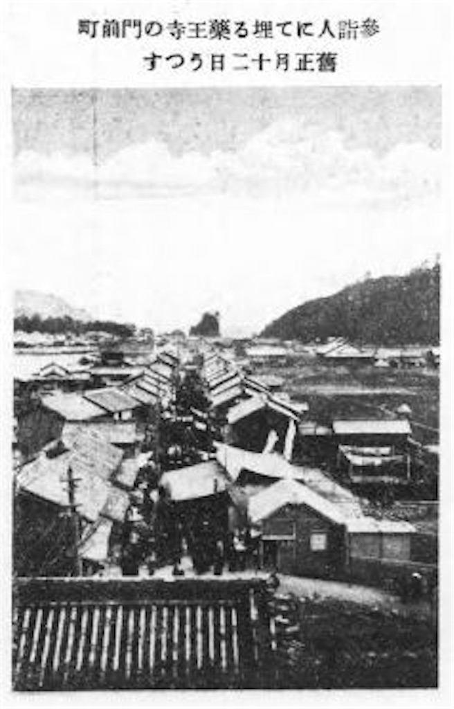 f:id:awa-otoko:20161022095047j:image