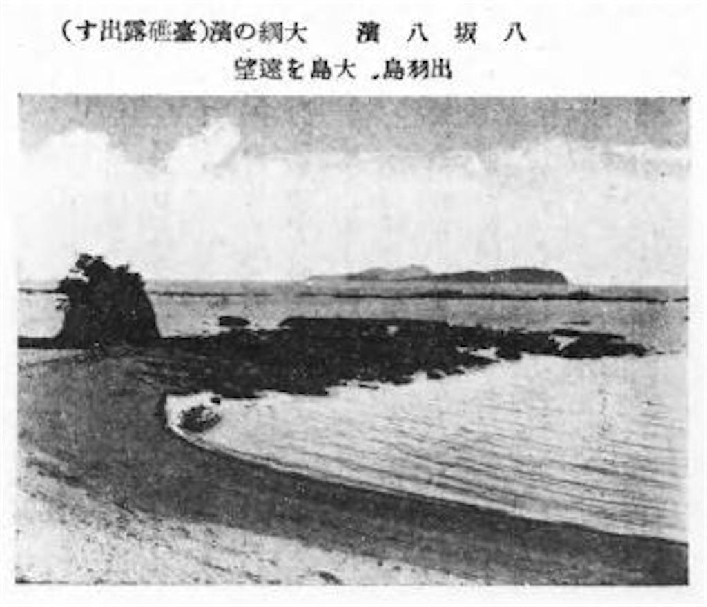f:id:awa-otoko:20161022095416j:image
