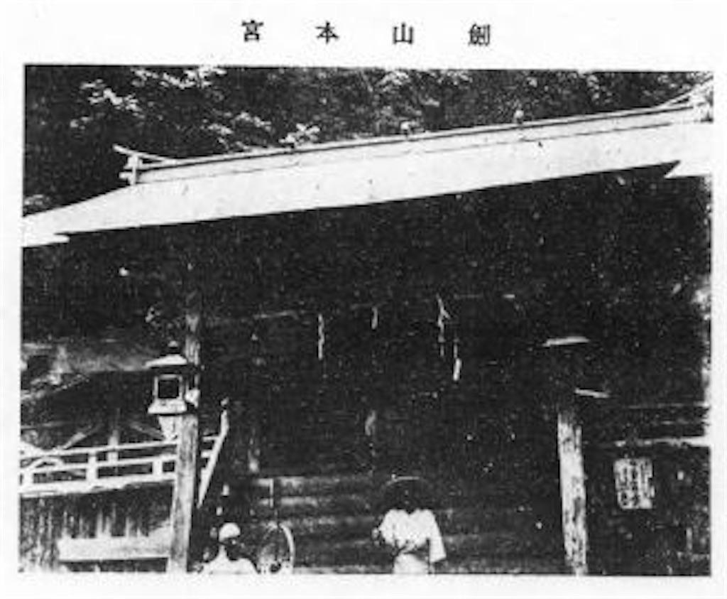 f:id:awa-otoko:20161022100303j:image