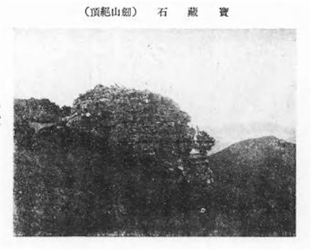 f:id:awa-otoko:20161022100640j:image