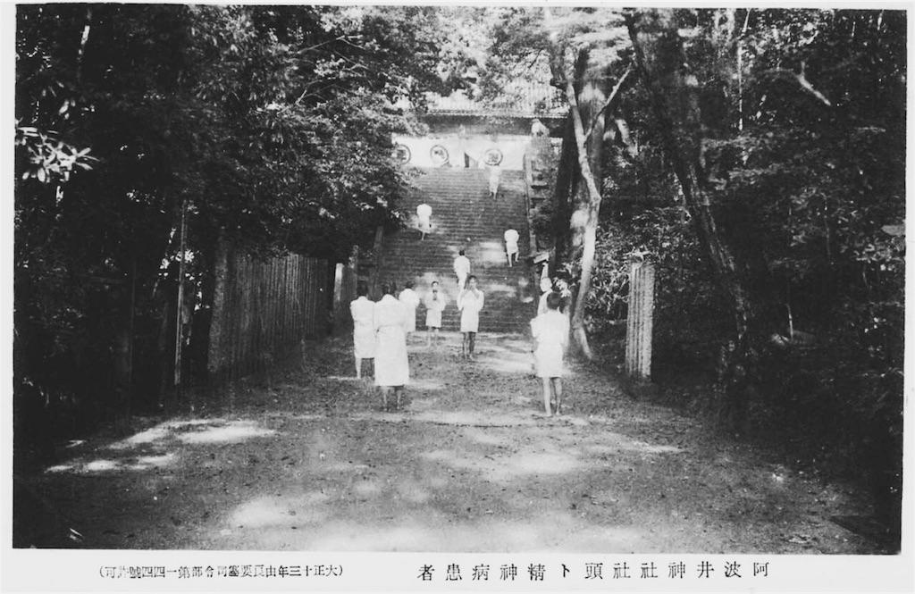f:id:awa-otoko:20161201195239j:image