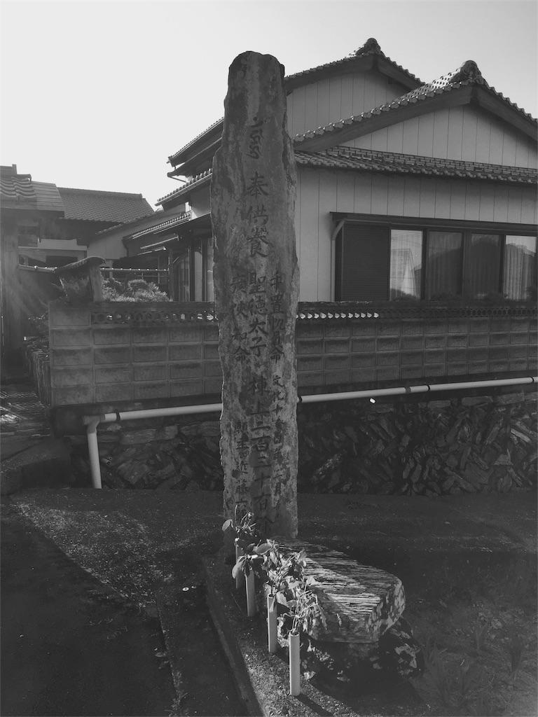 f:id:awa-otoko:20161201221104j:image