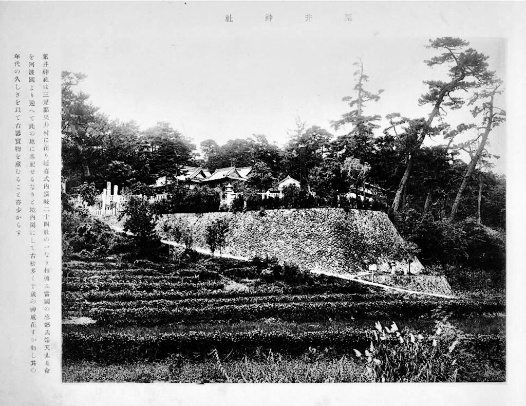 f:id:awa-otoko:20161201222314j:image