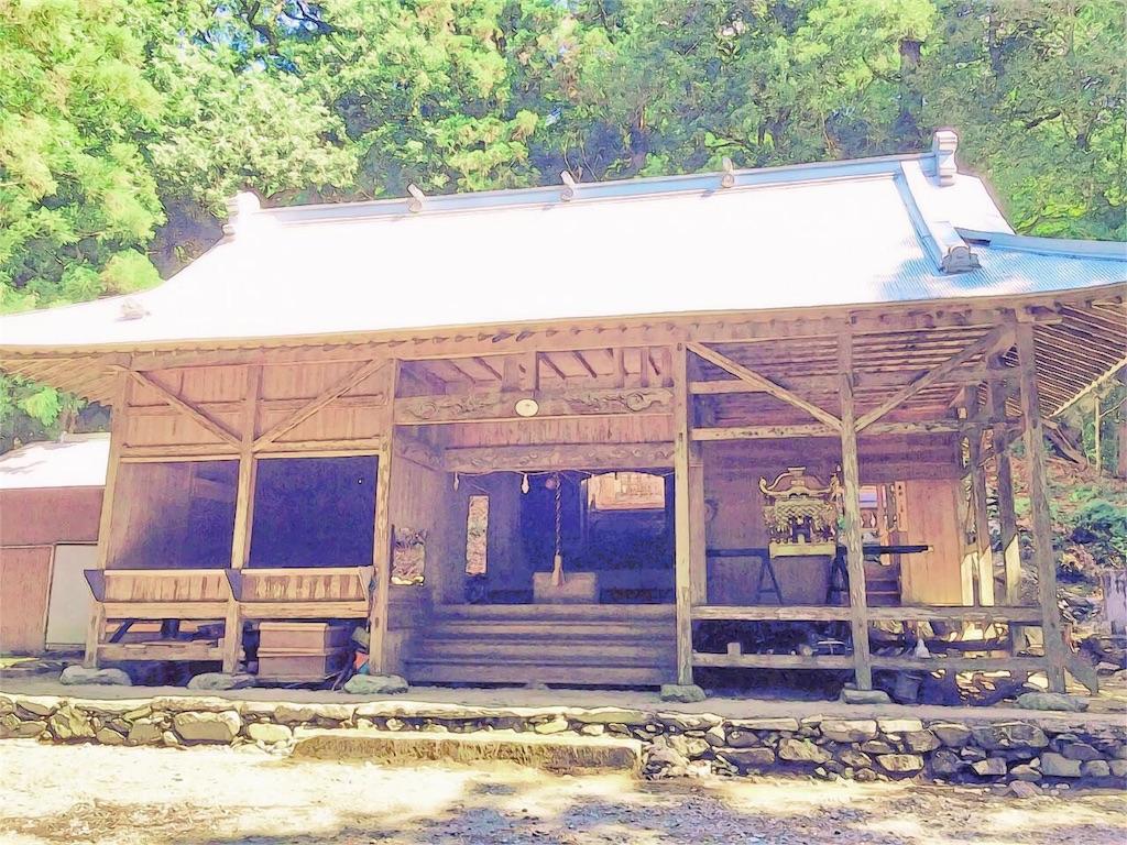 f:id:awa-otoko:20161214163448j:image