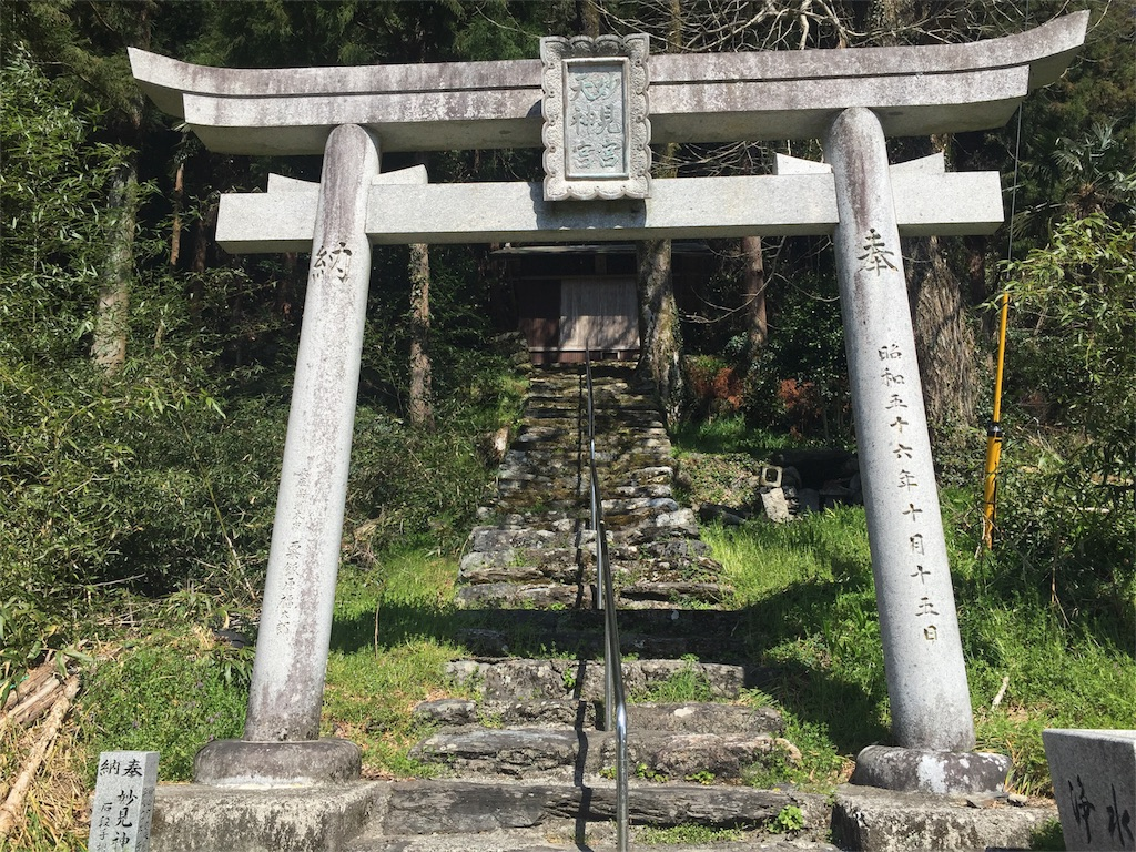 f:id:awa-otoko:20161231134941j:image