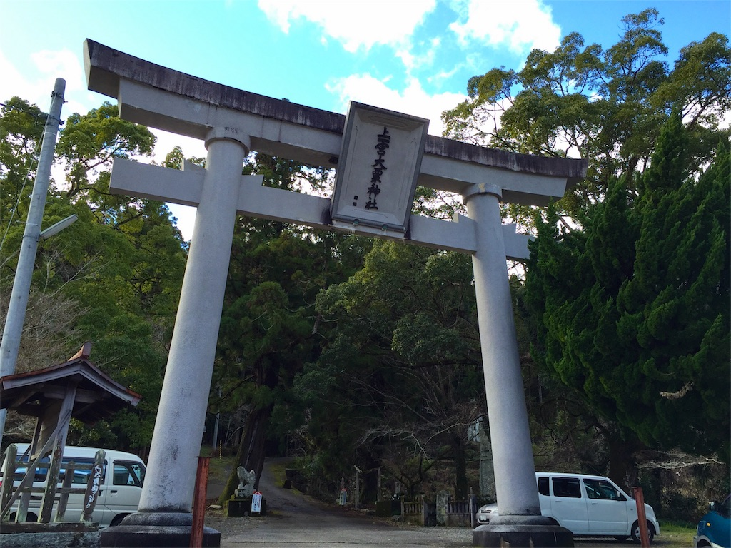 f:id:awa-otoko:20161231172122j:image