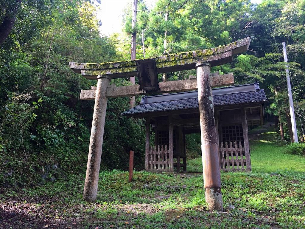 f:id:awa-otoko:20161231173049j:image