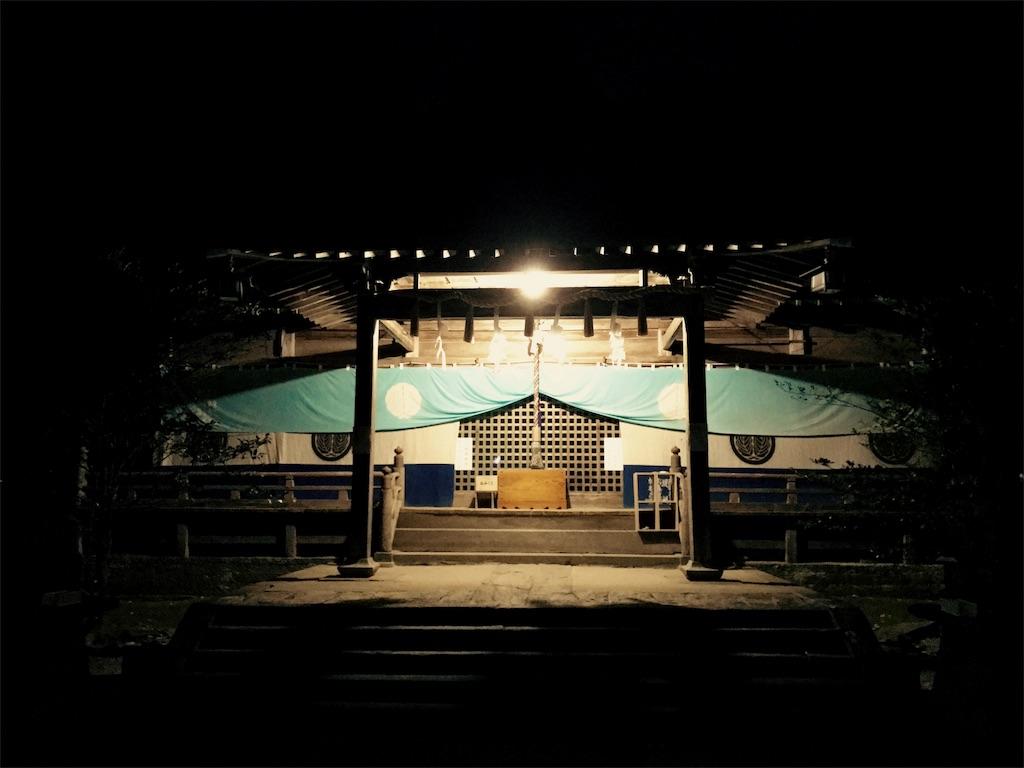 f:id:awa-otoko:20170101015110j:image
