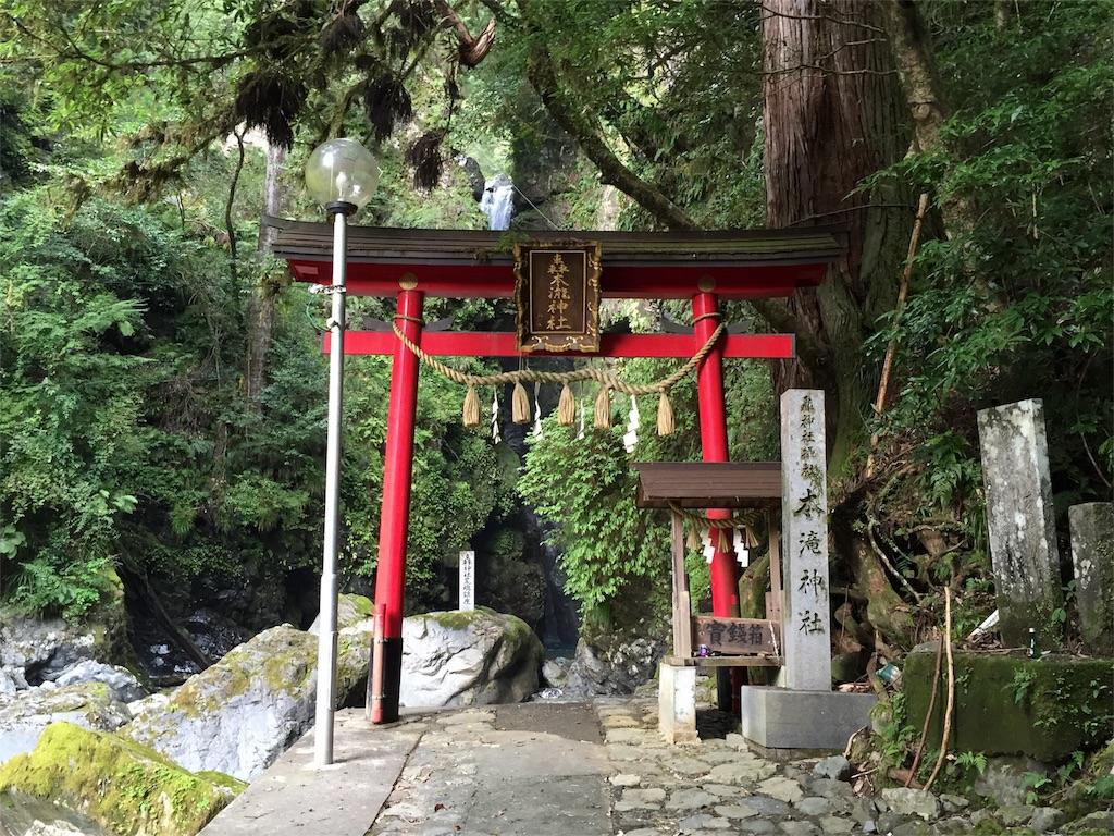f:id:awa-otoko:20170105232703j:image