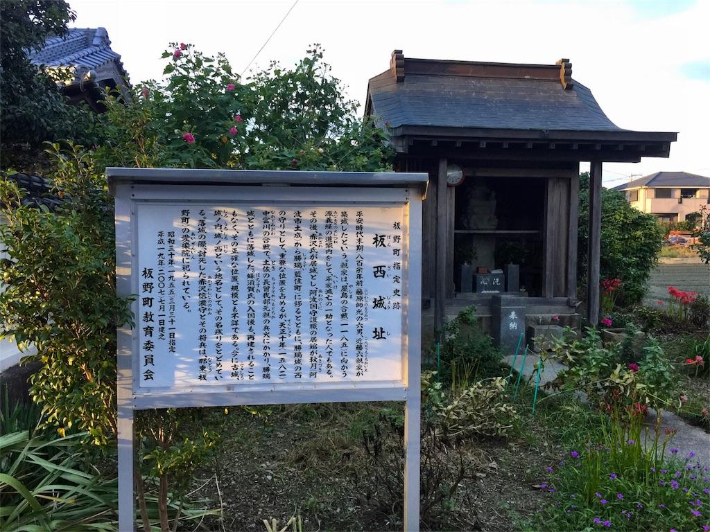 f:id:awa-otoko:20170126202253j:image