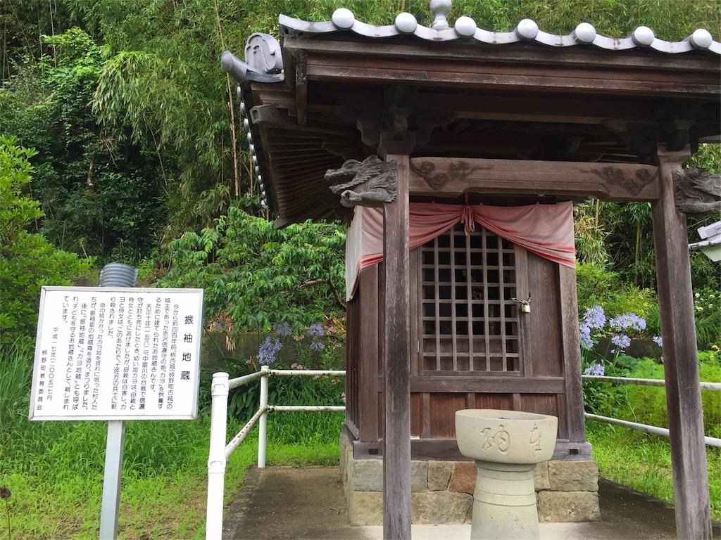 f:id:awa-otoko:20170126210303j:image