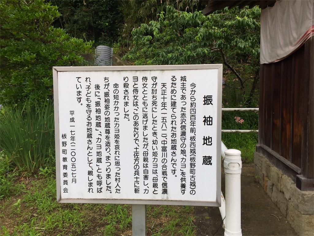 f:id:awa-otoko:20170126210328j:image