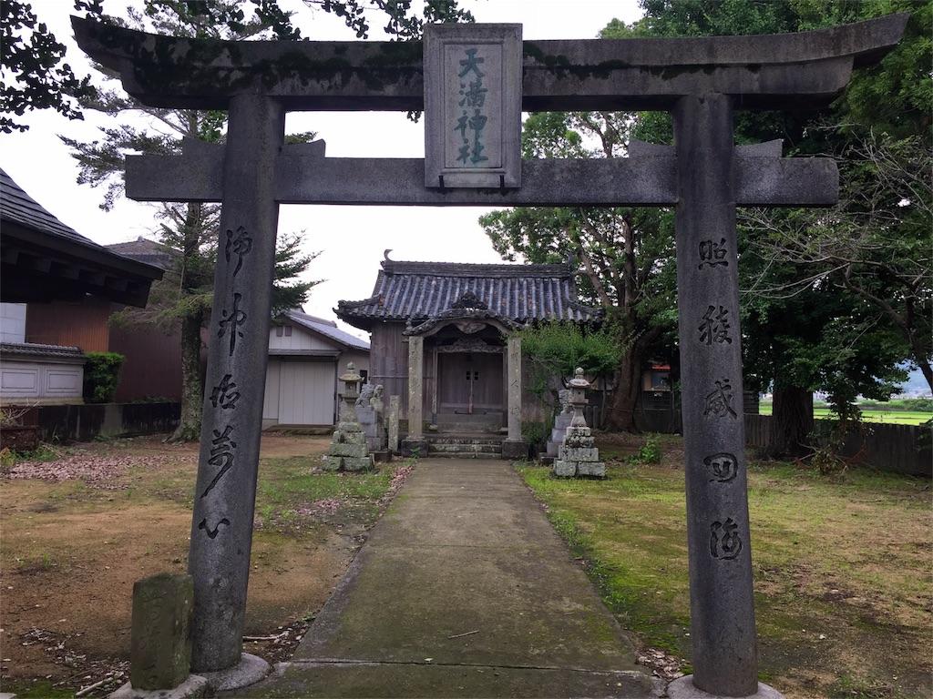 f:id:awa-otoko:20170126211327j:image