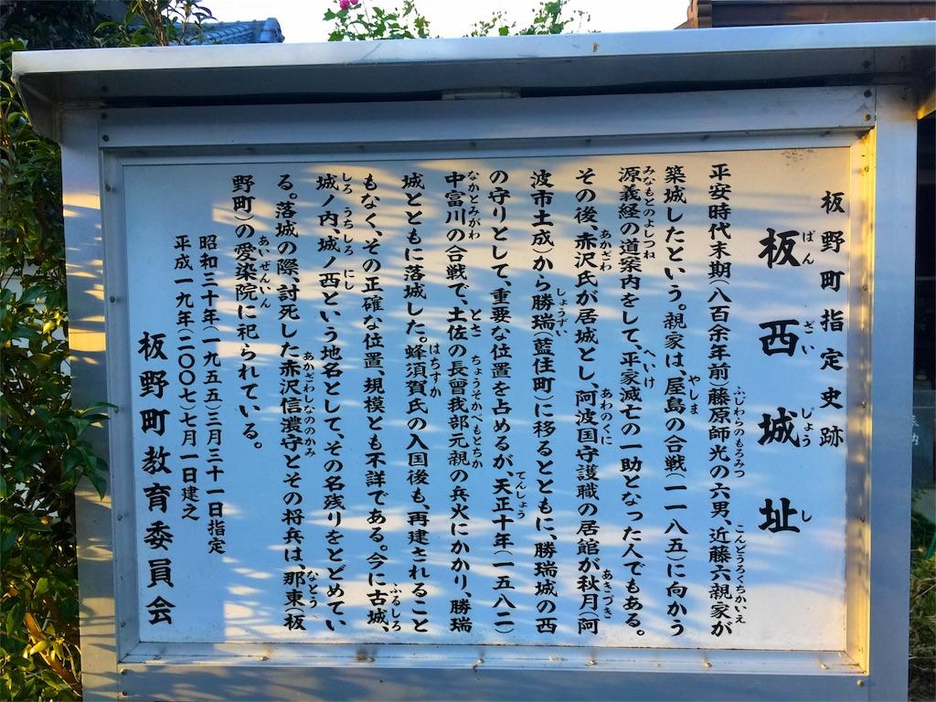 f:id:awa-otoko:20170126225539j:image