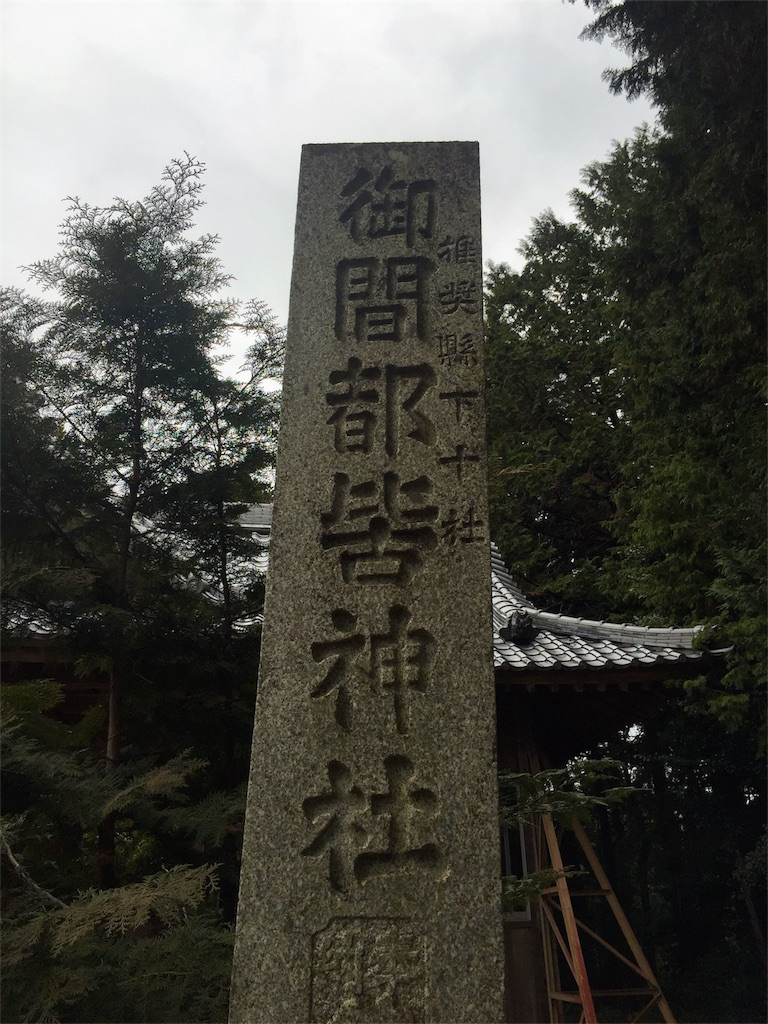 f:id:awa-otoko:20170128180349j:image