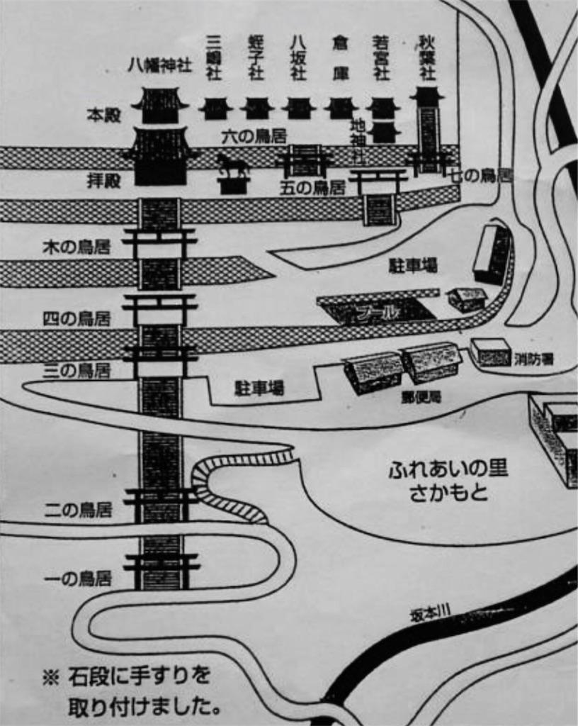 f:id:awa-otoko:20170201223009j:image