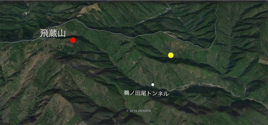 f:id:awa-otoko:20170204150610j:image