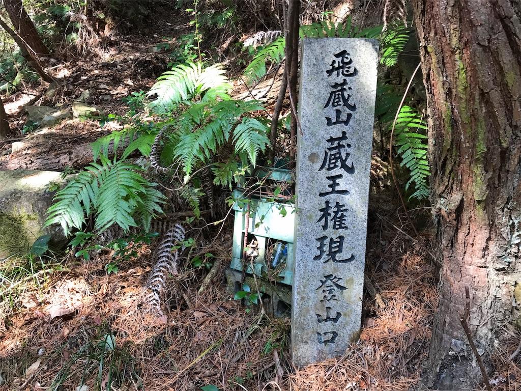 f:id:awa-otoko:20170204152427j:image