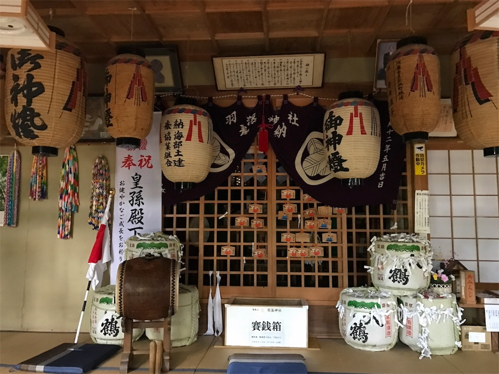 f:id:awa-otoko:20170218234215j:image