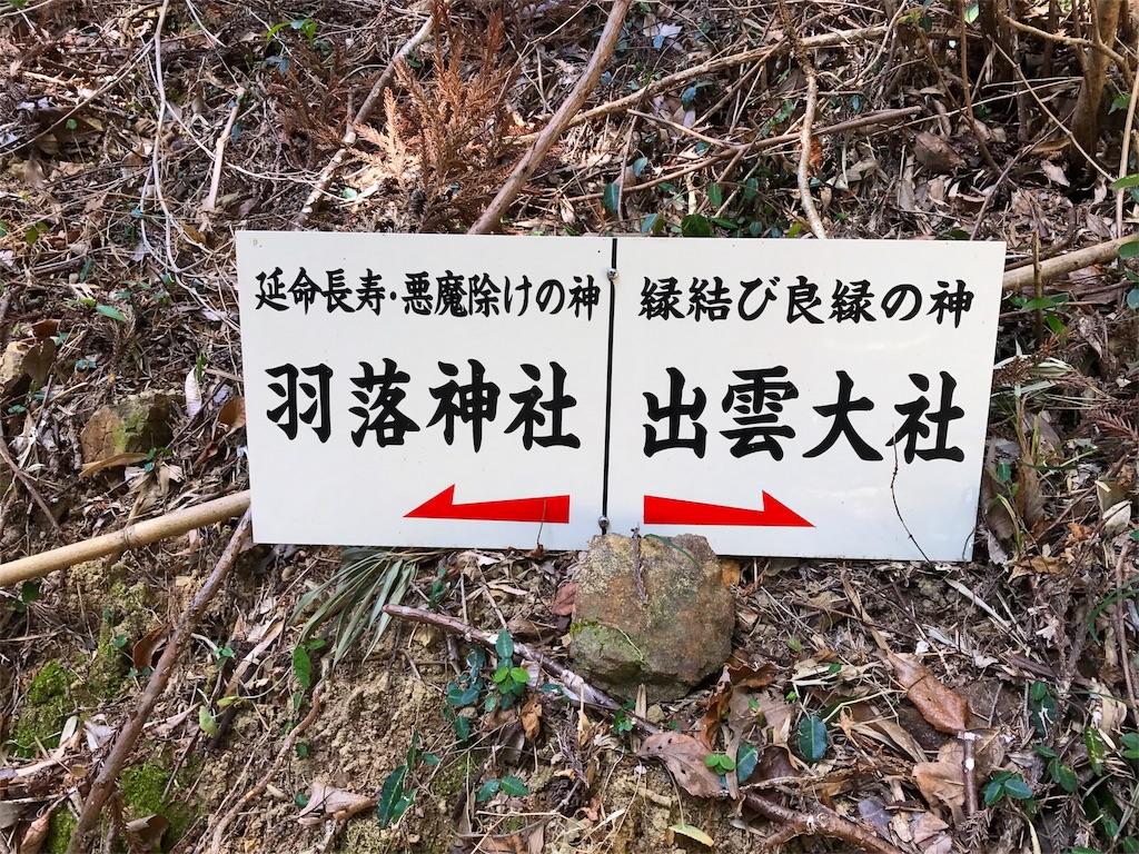 f:id:awa-otoko:20170218234917j:image